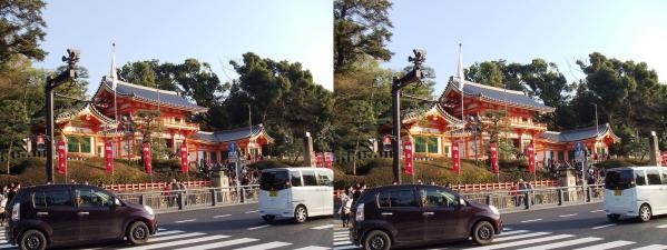 八坂神社①(平行法)