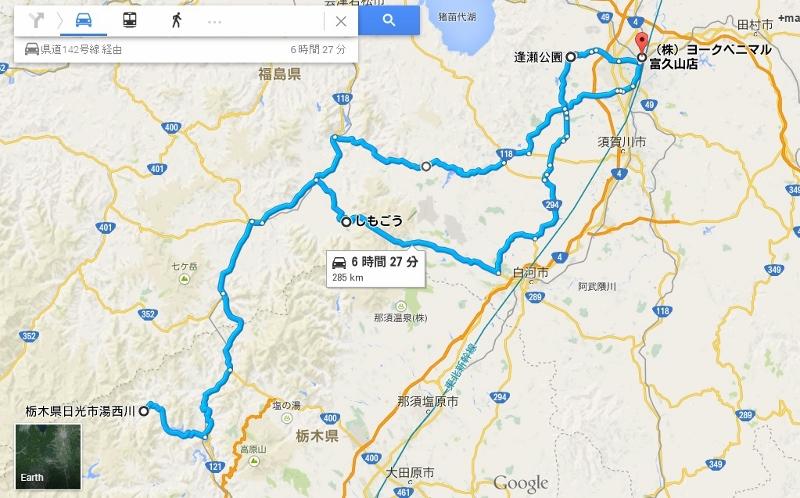 湯西川温泉ルート (800x498)