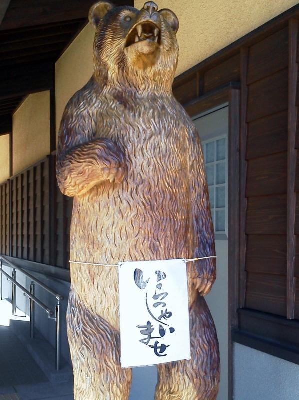 湯西川温泉12 (598x800)