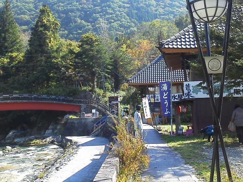 湯西川温泉7 (800x601)