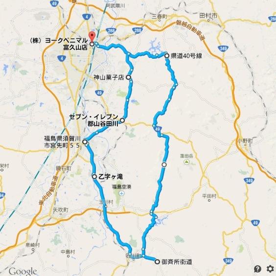 ツーリング141130地図