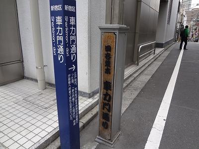 20131112DSC04480_thumb.jpg