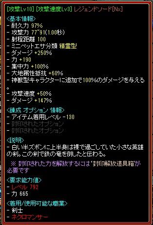 RedStone 13.01.17[01]