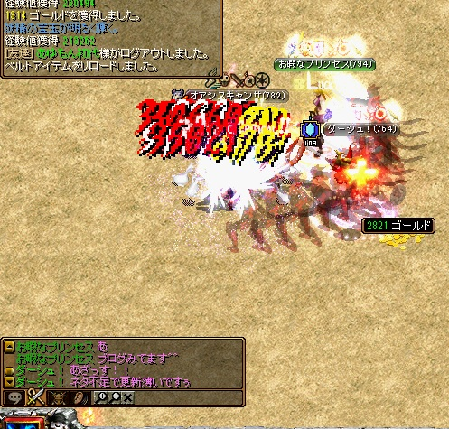 RedStone 13.01.22[00]c