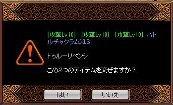 RedStone 13.01.23[06]