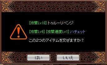 RedStone 13.01.23[03]