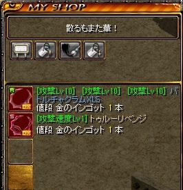RedStone 13.01.23[00]