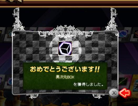 SnapCrab_NoName_2013-1-21_13-27-17_No-00.jpg