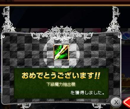 SnapCrab_NoName_2013-1-22_11-56-46_No-00.jpg