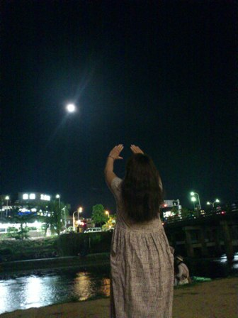 Moon with me