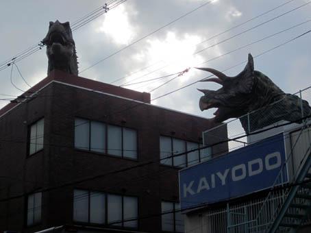 kaiyodom13.jpg