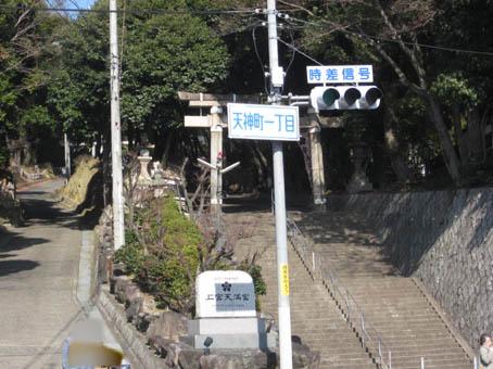 takatsuki1.jpg