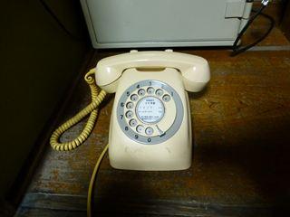 懐かしのダイヤル式電話