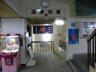 hc122 360-122