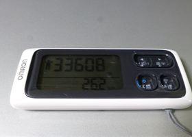 1226r 190-122