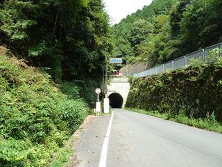 嵐山 清滝トンネル