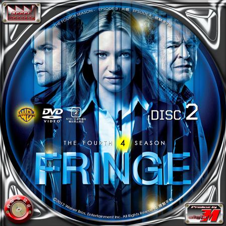 FRINGE-S4-DL2B
