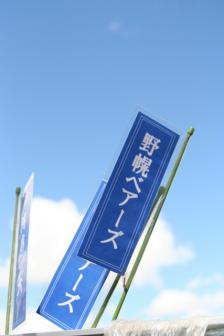 20121007_006