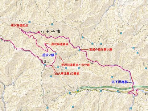 20141108_0000_77.jpg