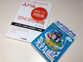 20141113_2300_00.jpg