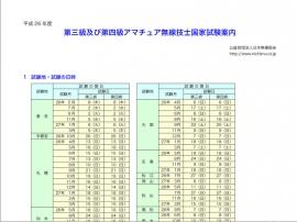 20141116_0000_00.jpg