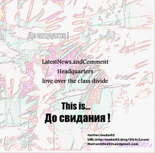 goodbyeblog2.jpg