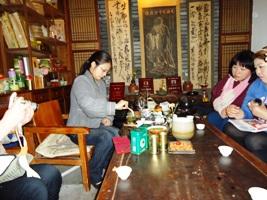 龍井茶試飲