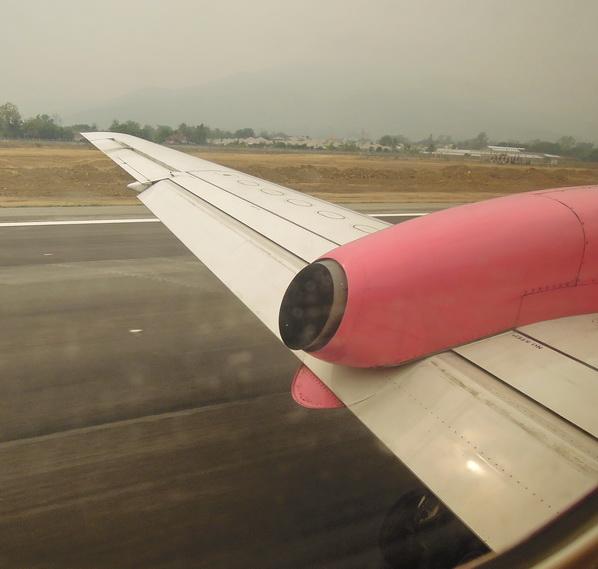 1-Chiangma-Udon 000100