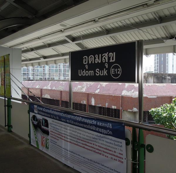 06-Park land -04