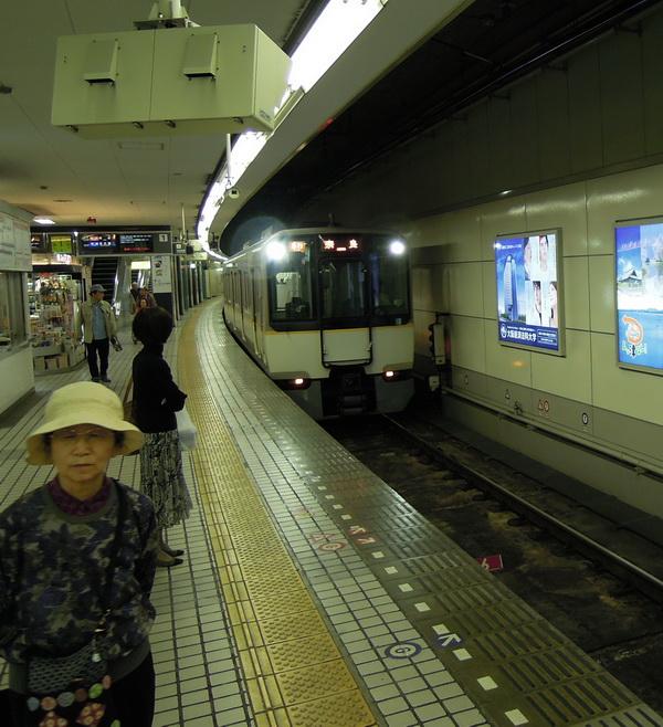 10-Nara- 03-2