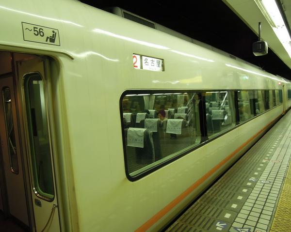 10-Nara- 02