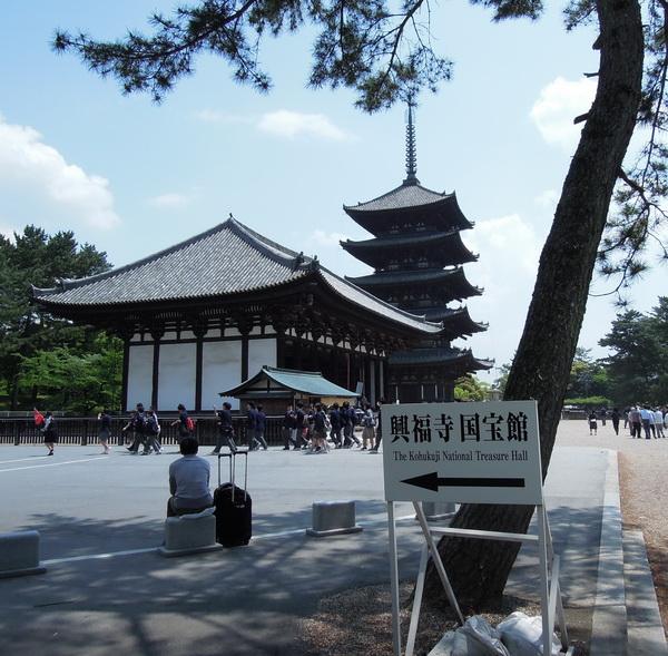 10-Nara- 15-2