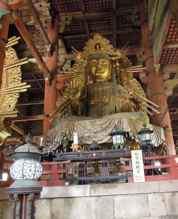 06-Nara- 11