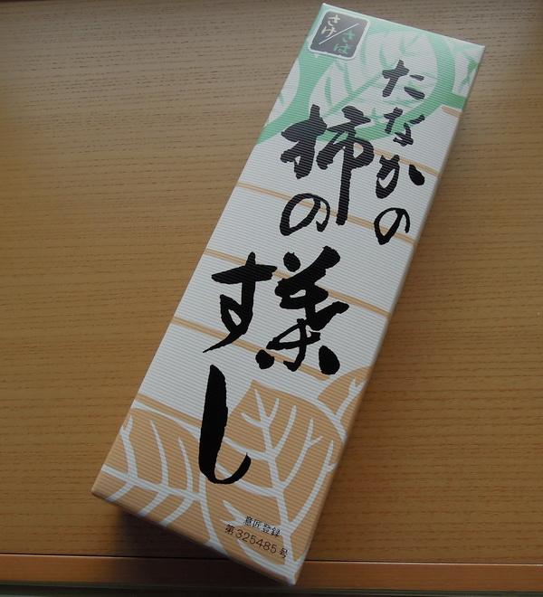 05-Nara- 04