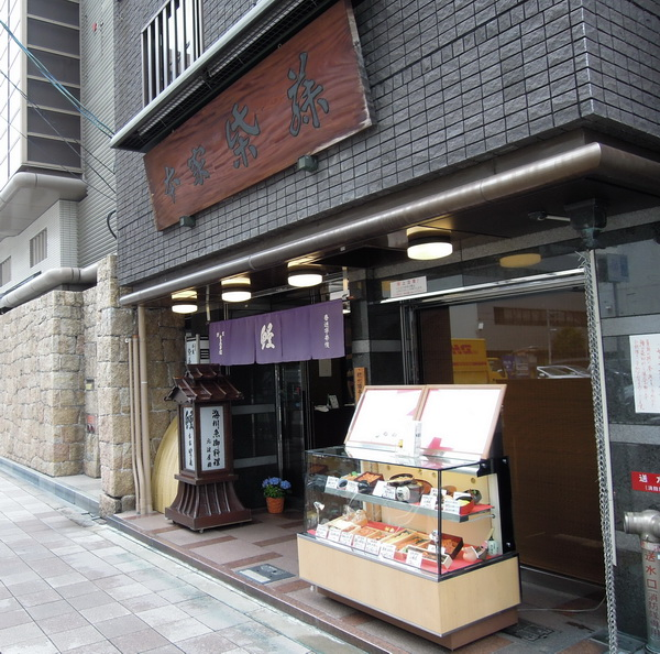 05-Nara- 08