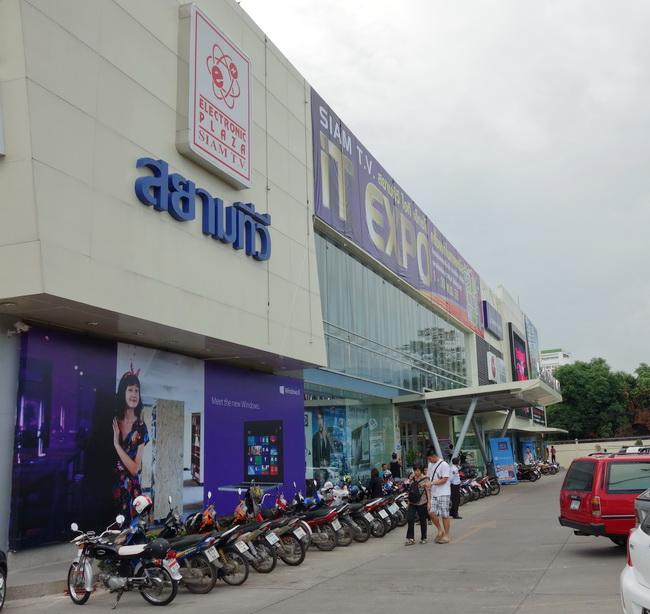 1-Siam TV 03