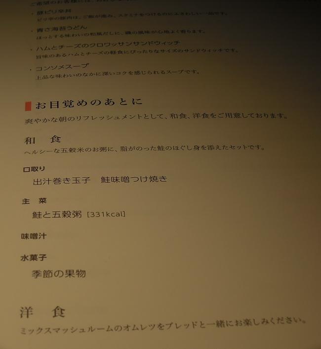 1W-fukuoka 001-1bb
