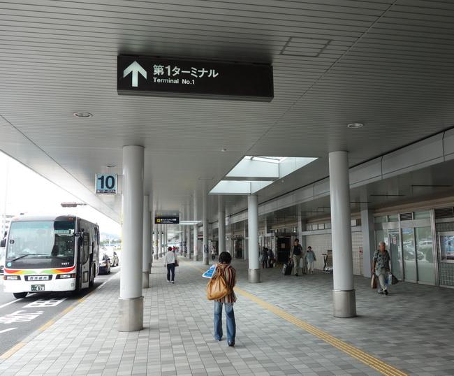 10-福岡 0001-b