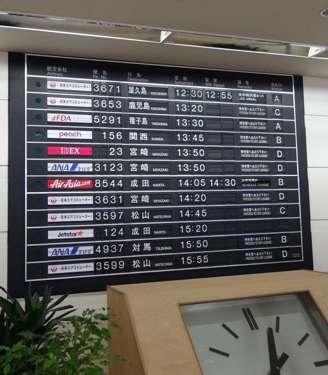 10-福岡 0011