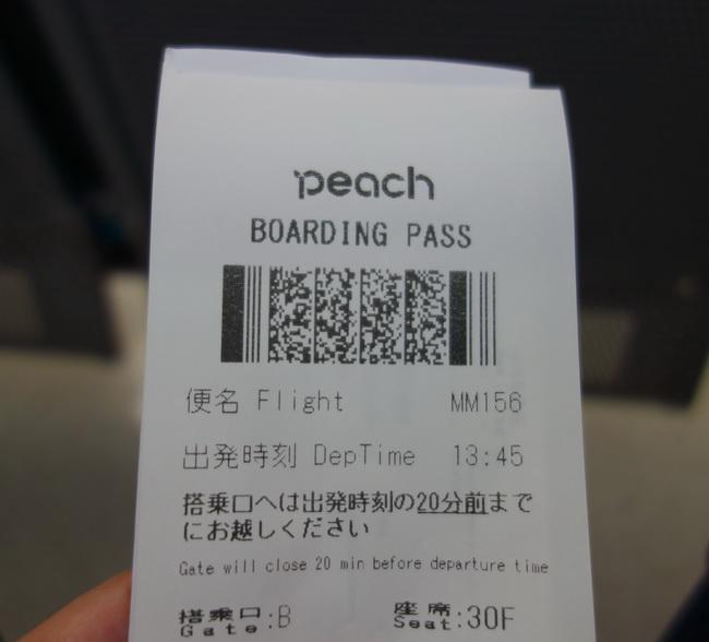 10-福岡 0010