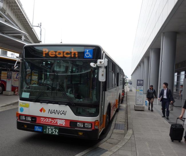 9-福岡 0021