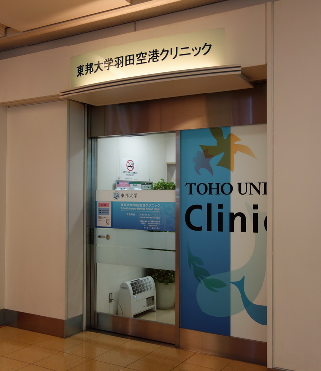 1-Hospital a-002