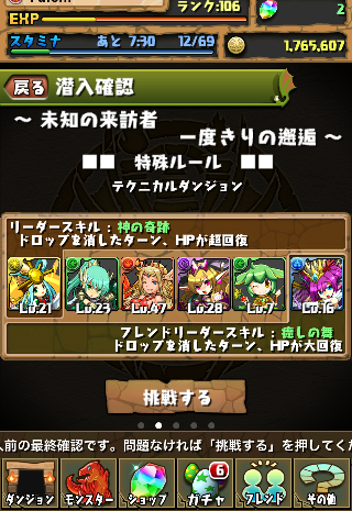 20130308140844598.png