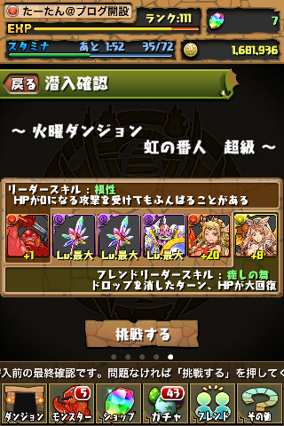 20130312230750196.png