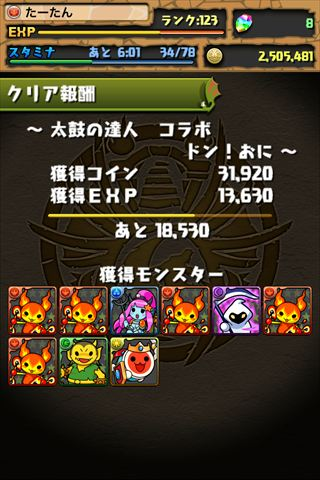 201303271230489ce.jpg