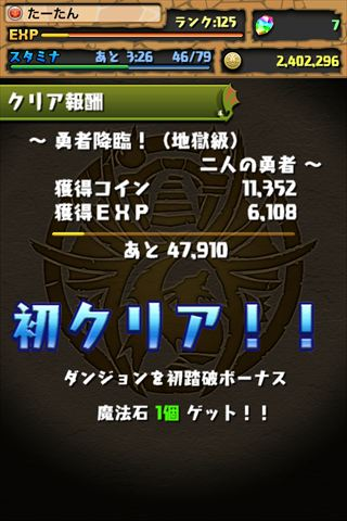 20130328201340c31.jpg