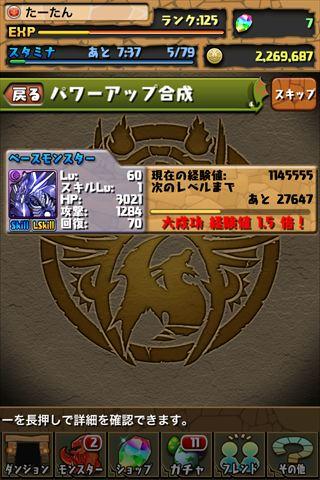 20130329150532d0e.jpg