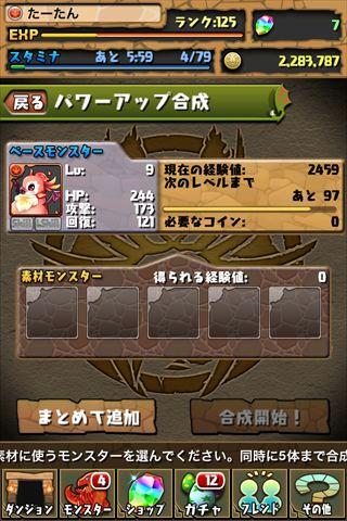 201303291505410f7.jpg