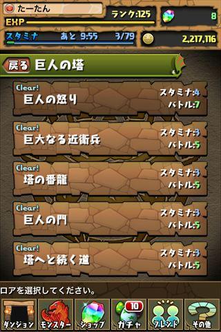 20130330233538f6b.jpg
