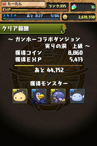 20130410164722412.jpg